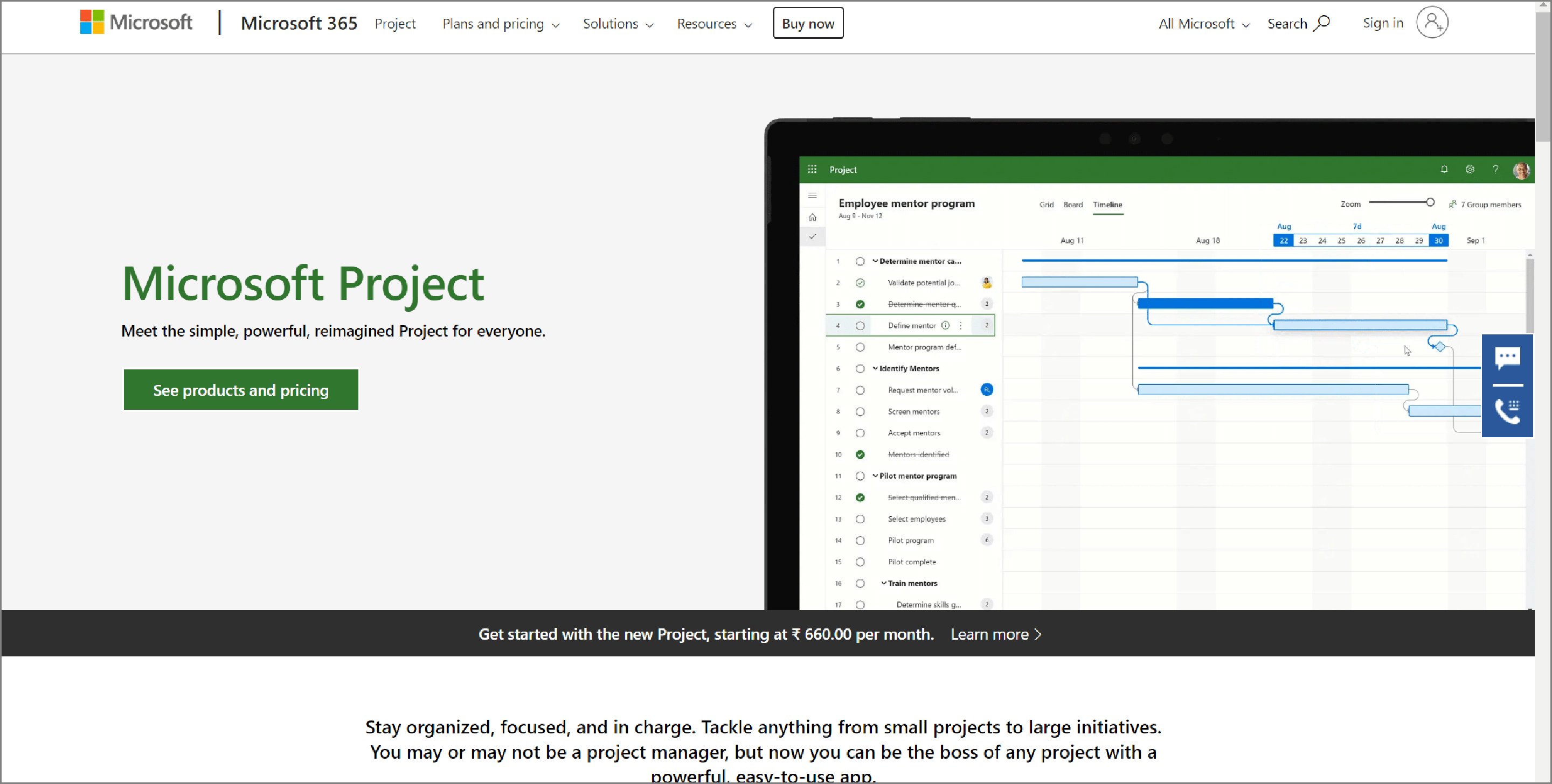 Project Management Software - Microsoft Project.